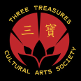 Three Treasures Cultural Arts Society 三寶文化藝術協會